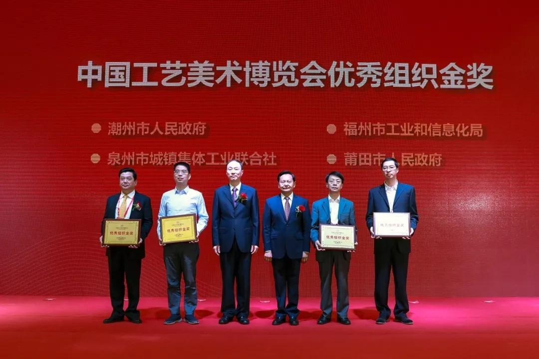 首届中国工艺美术博览会南京开幕-郑州网站建设