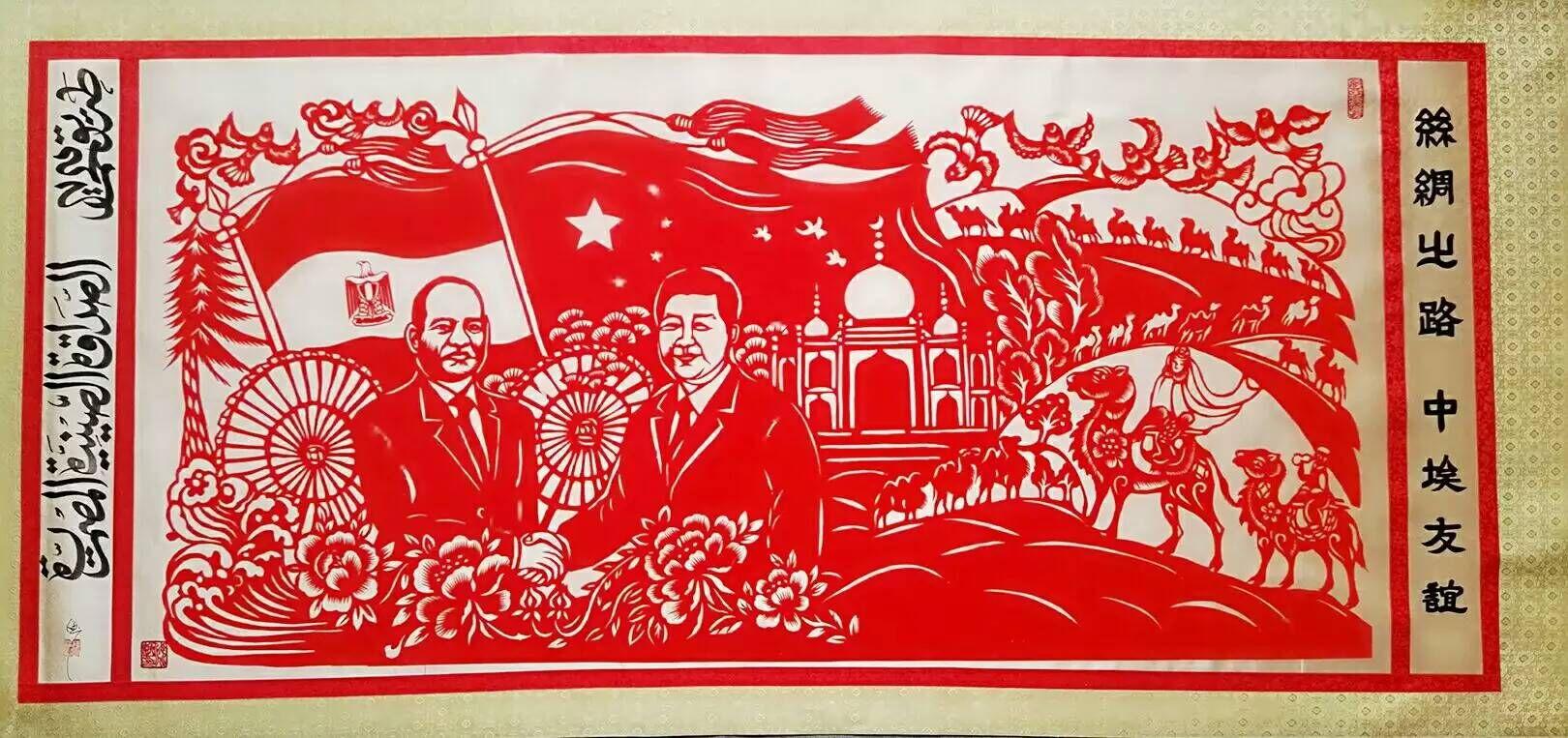 宁夏一级工艺美术大师-------伏兆娥图片