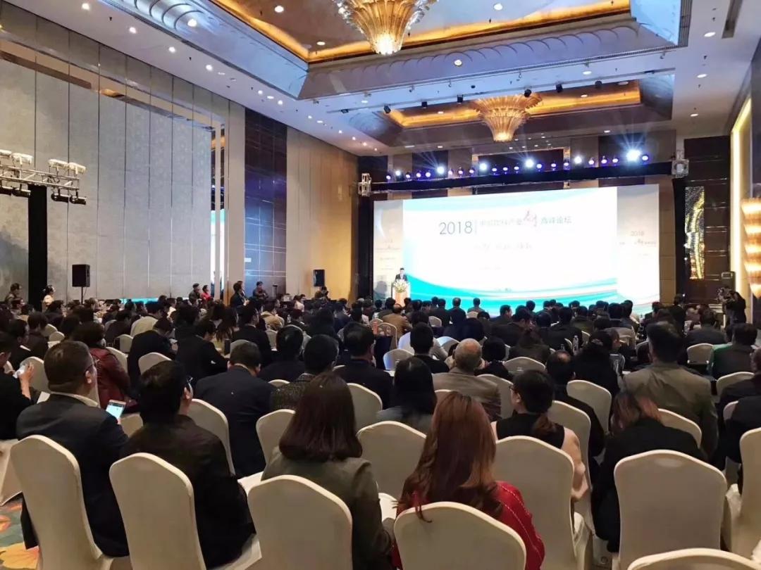 2018中国饮料产业春季高峰论坛在青岛召开
