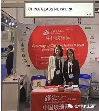 美国国际玻璃门窗展览会GlassBuild America