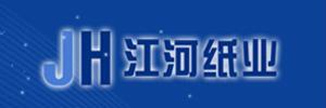 重点企业推荐——江河纸业