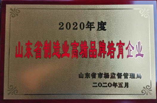 品牌价值飙升达81% 亚太森博荣膺两大省级品牌