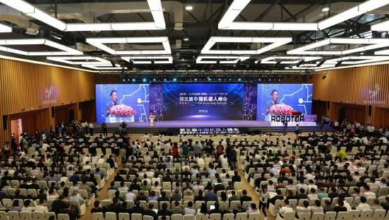 乾享产品扬名中国机器人峰会 助力余姚发展智能制造