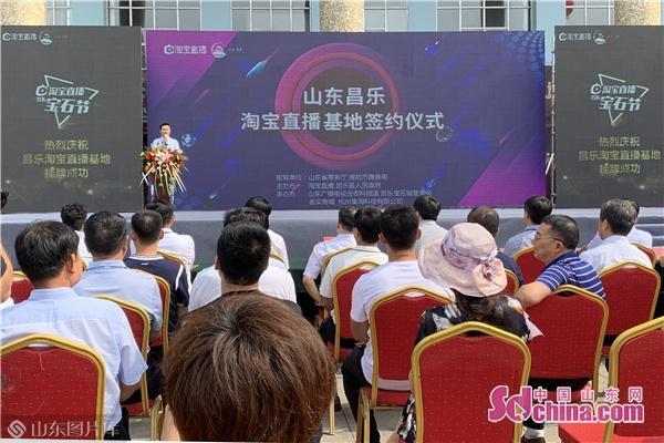 http://www.xqweigou.com/kuajingdianshang/38243.html