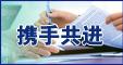 中轻网_行业滚动图片广告_7