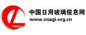 中国日用玻璃协会(滚动)
