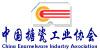 中国搪瓷工业协会(滚动)