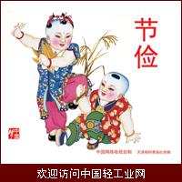 中国轻工业网公益广告文章页