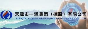轻工重点企业——天津市一轻集团