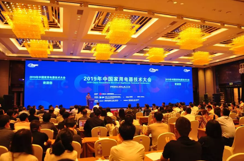 http://www.zgcg360.com/wujinjiadian/540552.html
