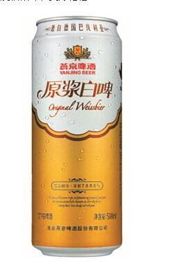 日前,青岛啤酒高调推出全麦白啤,雪花白啤也曝处于内部测试阶段.