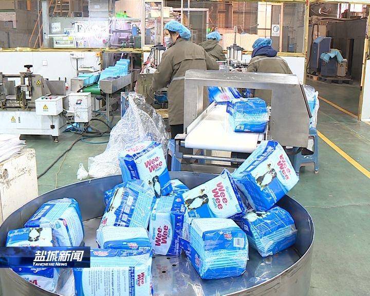 高新盐龙复工企业中恒宠物被央视《新闻联播》关注报道,又为武汉加个小油!